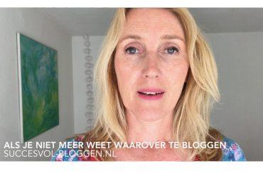 video blogtip